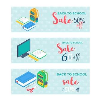 화면, 배낭, 펜, 지우개, 책, 노트북 및 눈금자로 설정된 아이소 메트릭 3d 학교 용품.