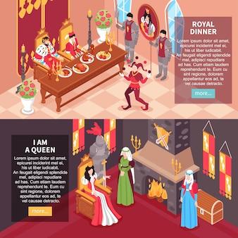 Изометрические королевские интерьеры замка устанавливают иллюстрацию