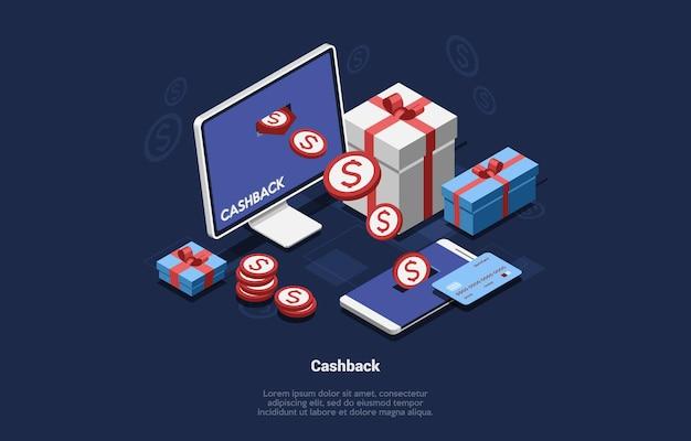 컴퓨터 화면에서 휴대 전화로 점점 돈 동전의 아이소 메트릭 구성. 주위에 서있는 선물 상자. 어두운 배경에 달러 기호를 쓰는 캐쉬백 만화 그림.