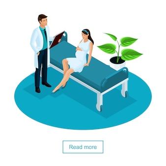 Изометрические концепция обследования беременной женщины. врач осматривает больного в частной клинике