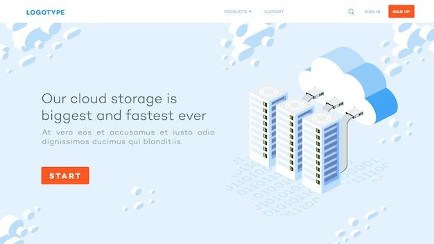 Изометрический центр обработки данных, концептуальная иллюстрация облачного хостинга.