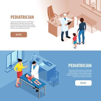 Изометрические доктор педиатр с иллюстрацией родителей и детей