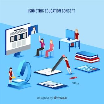 等尺性教育の概念図