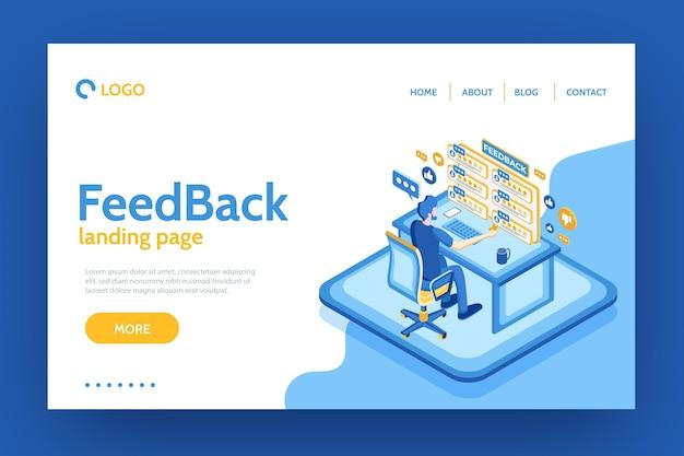 Isometric feedback landing page