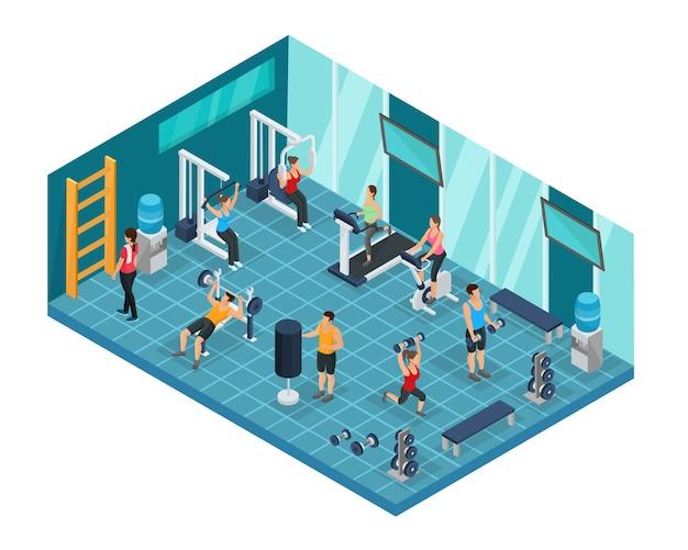 Изометрические фитнес-концепция