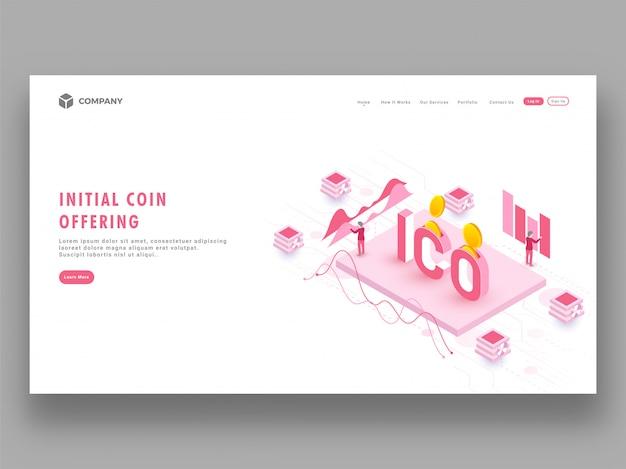 Изометрическая концепция ico (initial coin offering).