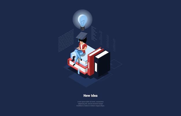 新しいアイデアのコンセプトデザインの等角図