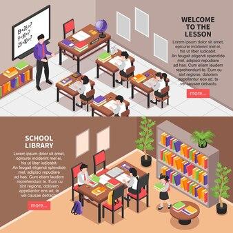 Изометрические младшая школа набор из двух горизонтальных баннеров