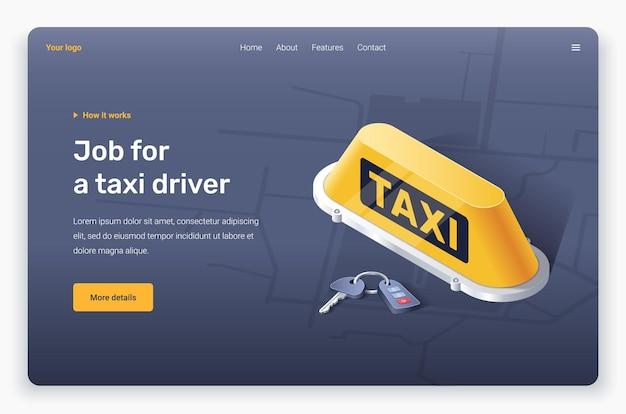 等尺性ライトボックスタクシーとキー。ランディングページテンプレート。