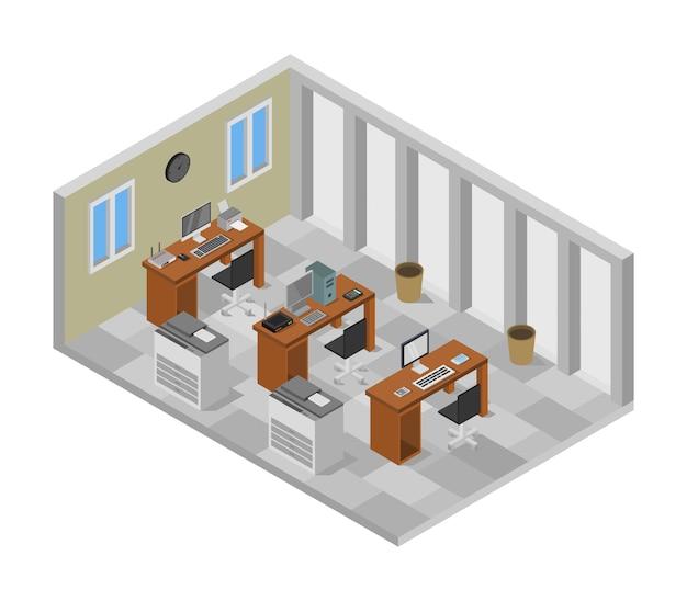 等尺性事務室