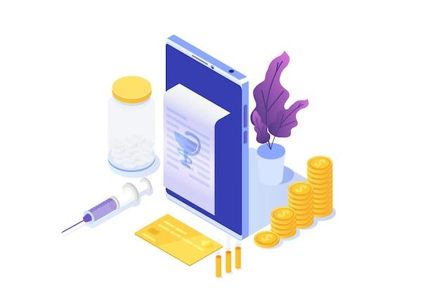 아이소 메트릭 온라인 약국 쇼핑