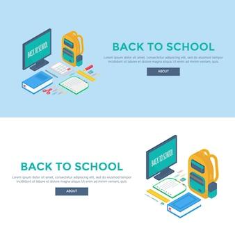 화면, 배낭, 펜, 지우개, 책, 노트북 및 눈금자로 설정된 아이소 메트릭 학교 용품.