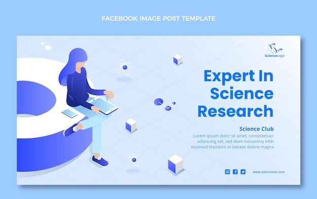 아이소메트릭 과학 소셜 미디어 게시물 템플릿