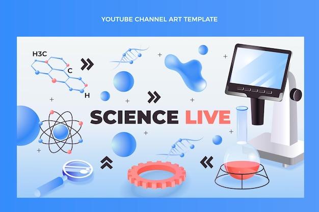 아이소메트릭 과학 유튜브 채널