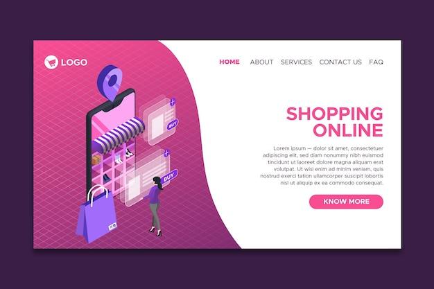 等尺性ショッピングオンラインランディングページテンプレート