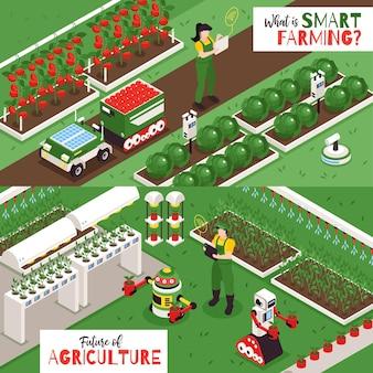 Изометрическая композиция умной фермы и иллюстрация человеческих персонажей