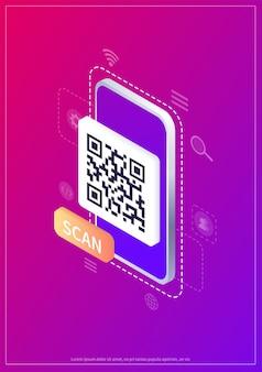 아이소메트릭 스마트폰 스캐닝 Qr 코드 모바일 앱 웹 배너 개념 웹의 다운로드 페이지 프리미엄 벡터