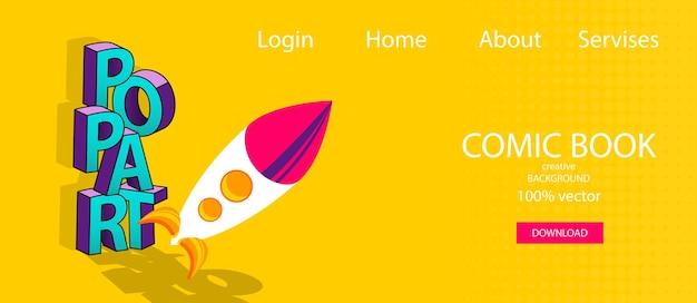 Изометрический запускающий баннер для цифрового бизнеса в мобильных приложениях, инфографика, ракета, рост, комический текст