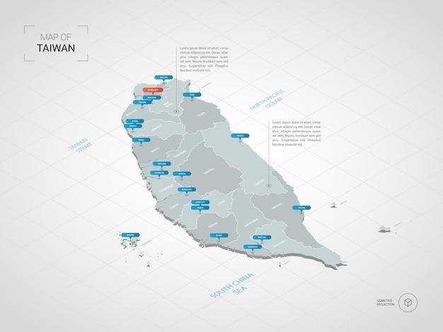 等尺性台湾地図。都市、国境、首都、行政区画、ポインターマークのある定型化された地図のイラスト。グリッドとグラデーションの背景。