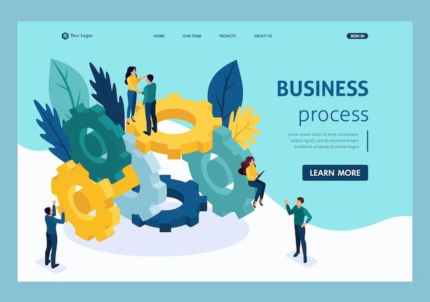 アイソメトリックチームワーク、ブレーンストーミング、ビジネスプロセスでのチームコラボレーション。ウェブサイトテンプレートのランディングページ。