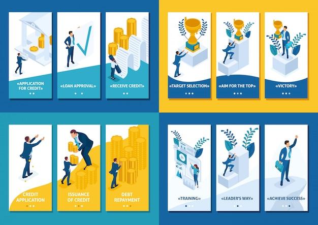 等尺性テンプレートアプリの住宅ローン、金利ローン、目標の達成、トップへの登り