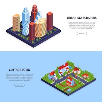 Изометрические городские городские баннеры с редактируемым текстом, кнопка «читать дальше» и изображения коттеджей, небоскребов, иллюстрации,