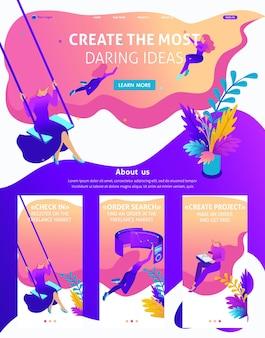 図面で最も大胆なアイデアを作成および実装するためのアイソメトリックwebサイトテンプレートランディングページ。アダプティブ3d。