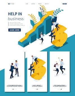 Изометрические шаблон сайта landing page helping hand. крупный бизнес помогает развитию малого бизнеса. адаптивное 3d