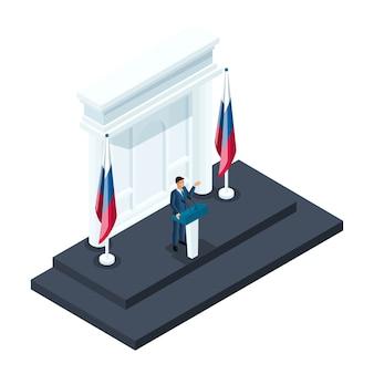等尺性のビジネスマン大統領候補、d候補がクレムリンでのブリーフィングで話します。ロシアの旗、選挙、投票、前進運動