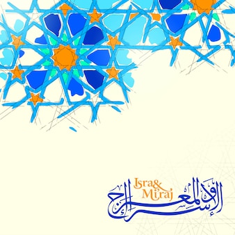 Isra mi'raj arabic calligraphy and arabic geometric pattern illustration for islamic greeting banner background