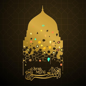 Isra miraj arabic calligraphy with mosque dome and geometric ornament illustration