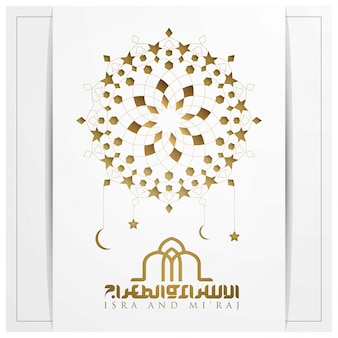 Isra and miraj greeting card