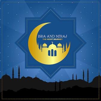 달과 함께 이스라엘 miraj 그림