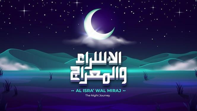 Isra miraj in the night desert