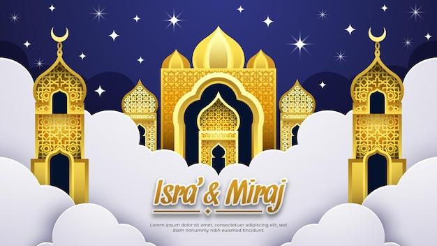 華やかなイスラムモスクとイスラミラジ
