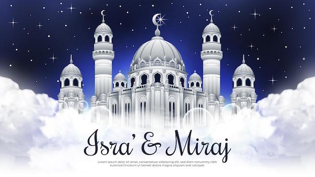 夜空に白いモスクとモハメッド昇天