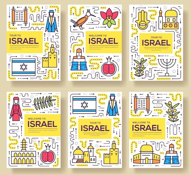 Israel  brochure cards thin line set