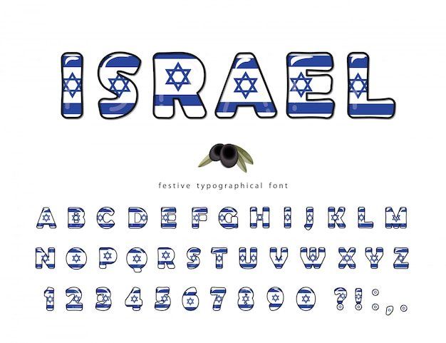 Israel cartoon font. israeli national flag colors.