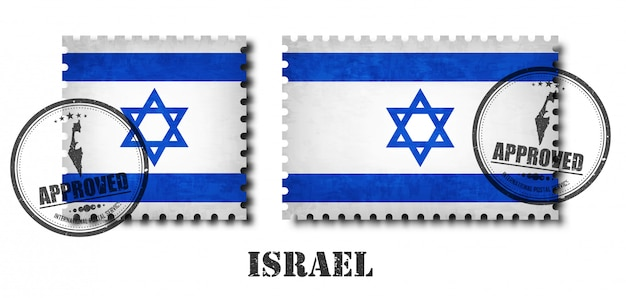 Israel flag pattern postage stamp