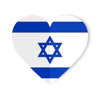 ハートの背景に折り紙スタイルのイスラエルの旗。