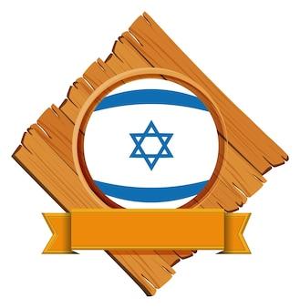 Bandiera di israele su tavola di legno con banner