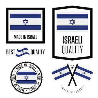 Israel quality label set
