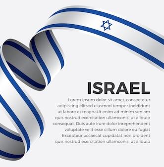 Флаг израиля лента векторная иллюстрация на белом фоне premium векторы