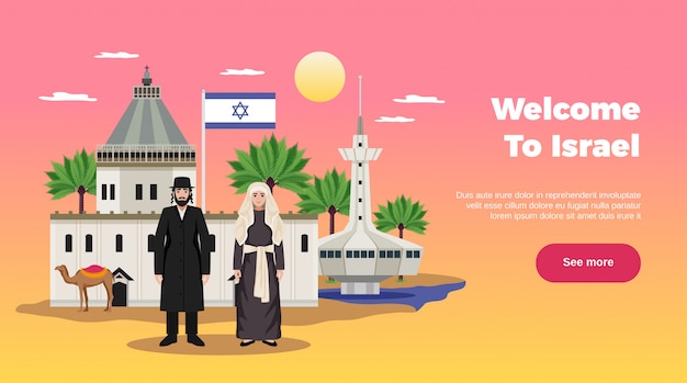 Israel travel page design with trip payment symbols flat   illustration