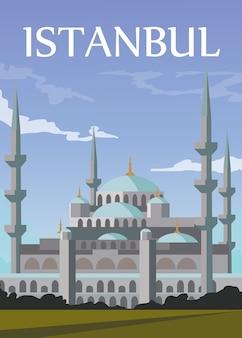 이스탄불 도시 복고풍 포스터 여행 그림