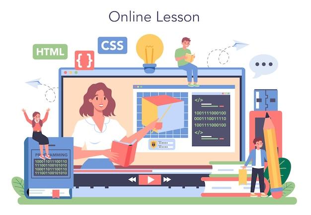 It 교육 온라인 서비스 또는 플랫폼.