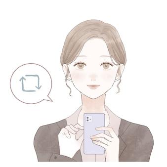 스마트폰으로 재회하기 위해 양복을 입은 여성이다.