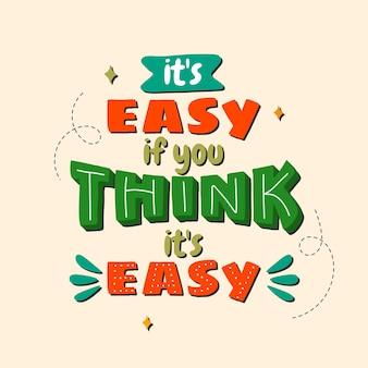 Это легко, если вы думаете, что это легко. мотивационные цитаты. цитата рука надписи. для печати на футболках, сумках, канцелярских принадлежностях, открытках, плакатах, одежде, обоях и т. д.