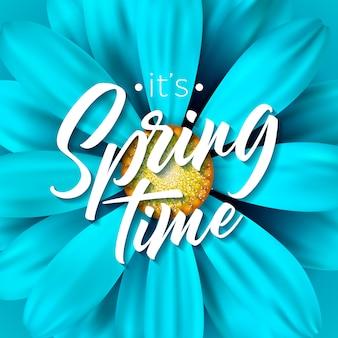 それは青い花と春の時間のベクトル図です