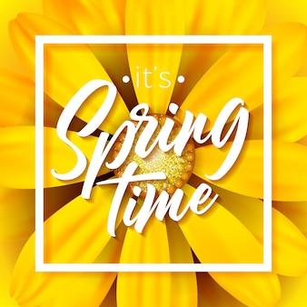 黄色の花と春の時間のベクトル図です